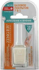 """Zinger <b>Базовое покрытие</b> 7 в 1 """"Укрепление и лечение"""" NC82, 12 ..."""