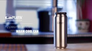 Кружка-термос для напитков <b>LaPLAYA</b>® серии «<b>Warm Cool</b> Can