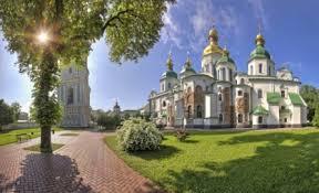 Картинки по запросу фото софии киевской