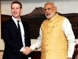 Image result for pm modi meets ceo digital india
