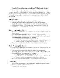 essay critical analysis essay samples critical essay swot critical essay swot analysis essay critical lens essay examples critacal essay critical lens essay critical
