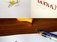 <b>100</b>+ Best <b>Calligraphy</b> images | indian food recipes <b>vegetarian</b> ...
