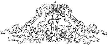 Исторический очерк 2 <b>кадетского</b> корпуса. 1712-1912.
