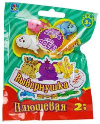 <b>Мягкая игрушка 1 TOY Вывернушка</b> 2 в 1 Мини 8 см — купить по ...