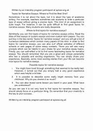 cover letter examples of essay about life example of essay about cover letter physician assistant personal statement examples the school essay and samplesexamples of essay about life