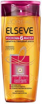 <b>Шампунь для волос</b> L`Oreal Paris Elseve Роскошь Питания 6 ...