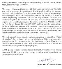 AICTE Model Curriculum for UG Degree Courses in Engineering ...