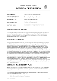 waitress duties and responsibilities for resume cashier sample cover letter waitress duties and responsibilities for resume cashier samplewaiter job description