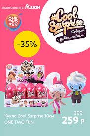 Игрушки на 8 марта Danko Toys – купить в интернет-магазине ...