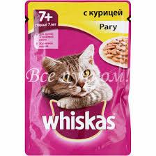 Зоотовары Корм для кошек <b>Вискас</b> для кошек <b>7</b>+ рагу с курицей 85г