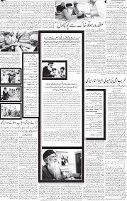 abdul sattar edhi achievements in urdu and english essay