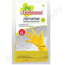 Латексные <b>хозяйственные</b> перчатки <b>ЛЮБАША</b> Эконом с х/б ...