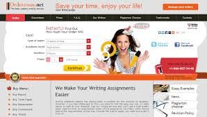 orderessay net review – ① ✍â˜Â â˜Â â˜Â  top  best paper writing        academic writing task to accomplish  keep in mind that you can always address your request to the team of highly qualified writers at order essay