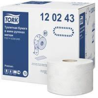 <b>Диспенсер для туалетной</b> бумаги HOR-607 W, малый Т2, арт ...