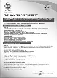 ngc cng employment s marketing coord s rep ngc employment opportunities