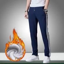 <b>New Men</b> Joggers Pants Striped <b>Autumn</b> Winter Warm <b>Fleece Mens</b> ...