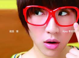 yin le feng ge : liu xing zi yuan ge shi : MP3 fa xing shi jian : 2008 nian 11 yue 15 ri di qu : tai wan yu yan : pu tong hua jian jie : ji xin pei -《 chao ... - 1244640297080