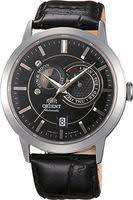 <b>Часы ORIENT</b> купить, сравнить цены в Нижневартовске - BLIZKO