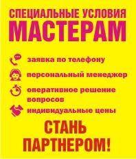 <b>Скобы</b> для скобозабивных пистолетов купить в Кирове | Цены в ...