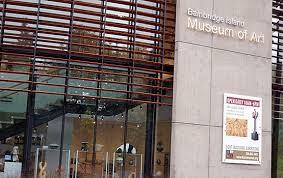photo essay bainbridge island museum of art joins the green  art museum entrance