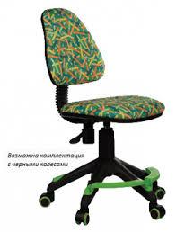 Кресло детское <b>Бюрократ KD</b>-<b>4</b>-<b>F зеленый</b> карандаши