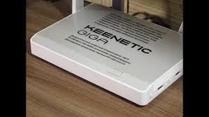Обзор <b>Keenetic Giga</b> KN-1010 -- Интернет комбайн - YouTube