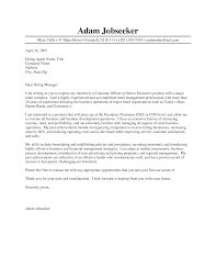 cover letter for travel agent sample