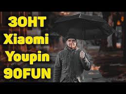 <b>ЗОНТ Xiaomi</b> Youpin - <b>90FUN</b>. КРУТОЙ МЕХАНИЧЕСКИЙ ЗОНТ ...