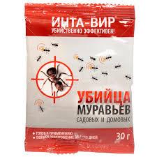 <b>Инсектицид от муравьев</b>, <b>30</b> г, Инта-Вир в Белгороде: отзывы ...