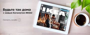 Сервировка стола : <b>ИКЕА</b>/<b>365</b>+ - ИКЕА Красноярск