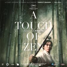 Image result for a touch of zen