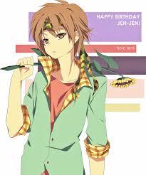 Image result for happy birthday Ji