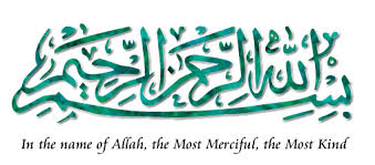 Image result for bismillah in arabic