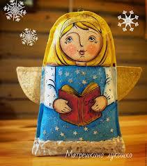 Купить Ангел с книжкой. <b>Елочная игрушка</b> - голубой, ангел ...