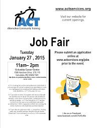 act job fair act services columbia mo job fair jan 2015