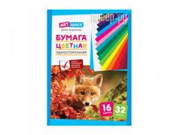 Купить <b>Цветная бумага ArtSpace A4</b> 32 листа 16 цветов ...