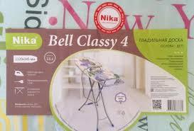 <b>Гладильная доска</b> Nika <b>Bell</b> classy 4 (БК4)