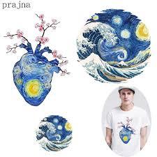 <b>Prajna</b> Van Gogh Starry Night <b>Patch</b> Stalker Space <b>Rock</b> Hippie Iron ...