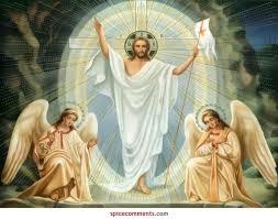 Αποτέλεσμα εικόνας για Χριστός Ανέστη