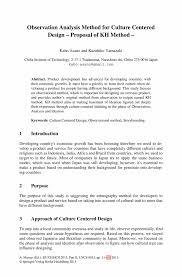 cross cultural experience essayexperience essay learning experience essay learning experience essay