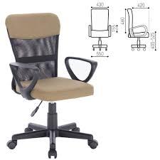 Купить <b>BRABIX Jet MG</b>-<b>315</b> green в Москве: цена игрового <b>кресла</b> ...