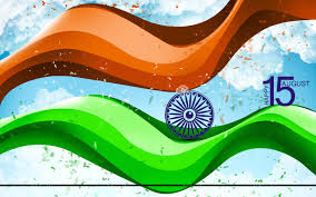 short essay on importance of independence day in india  short essay on importance of independence day in india