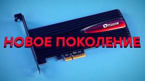SSD-<b>накопители Plextor M9Pe</b>: 3D NAND TLC + PCIe + NVMe ...