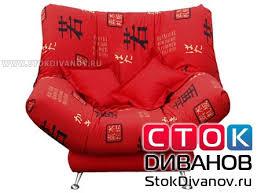 """кресло для отдыха """"<b>САМУРАЙ</b>"""" <b>клик</b>-<b>кляк</b> за 11599 руб - купить с ..."""