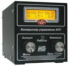 <b>Контроллер управления</b> АПУ AZV-1 - Povorotka.ru | Поворотные ...