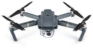 <b>Квадрокоптер DJI Mavic</b> Pro — купить по выгодной цене на ...
