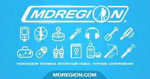 MDRegion.com: МДРЕГИОН. <b>Металлоискатели</b>, поисковые ...