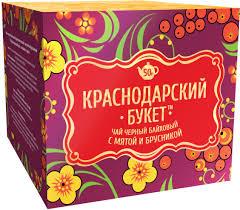 <b>Краснодарский</b> букет <b>чай черный</b> с мятой и брусникой, 50 г ...