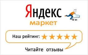 <b>Кресло складное GoGarden</b> Elegant - купить по цене 5 750 руб. в ...