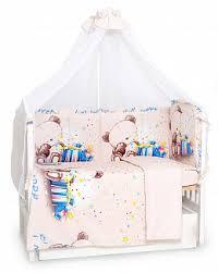 Комплект в кроватку Fun Ecotex Подарок бежевый - купить в ...